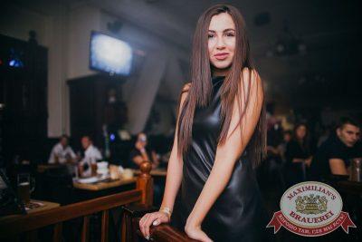 «Дыхание ночи»: DJ Lil'M (Москва), 14 октября 2017 - Ресторан «Максимилианс» Челябинск - 17