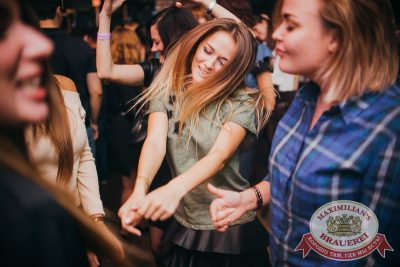 «Дыхание ночи»: DJ Lil'M (Москва), 14 октября 2017 - Ресторан «Максимилианс» Челябинск - 18