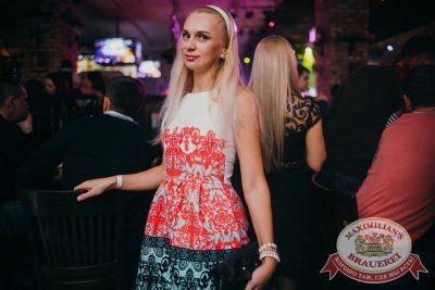 «Дыхание ночи»: DJ Lil'M (Москва), 14 октября 2017 - Ресторан «Максимилианс» Челябинск - 20