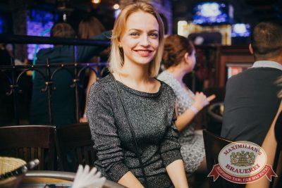 «Дыхание ночи»: DJ Lil'M (Москва), 14 октября 2017 - Ресторан «Максимилианс» Челябинск - 21