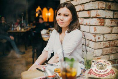 «Дыхание ночи»: DJ Lil'M (Москва), 14 октября 2017 - Ресторан «Максимилианс» Челябинск - 27