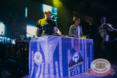 «Дыхание ночи»: DJ Lil'M (Москва), 14 октября 2017 - Ресторан «Максимилианс» Челябинск - 4