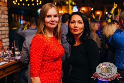 «Дыхание ночи»: Dj Kolya Funk (Санкт-Петербург), 21 октября 2017 - Ресторан «Максимилианс» Челябинск - 11