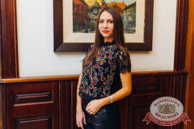 «Дыхание ночи»: Dj Kolya Funk (Санкт-Петербург), 21 октября 2017 - Ресторан «Максимилианс» Челябинск - 16
