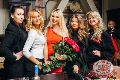 «Дыхание ночи»: Dj Kolya Funk (Санкт-Петербург), 21 октября 2017 - Ресторан «Максимилианс» Челябинск - 19