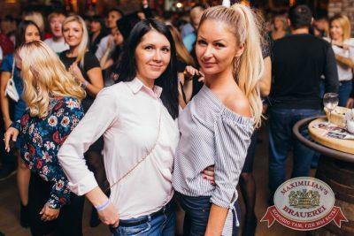 «Дыхание ночи»: Dj Kolya Funk (Санкт-Петербург), 21 октября 2017 - Ресторан «Максимилианс» Челябинск - 20