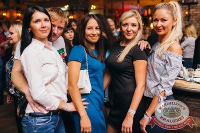 «Дыхание ночи»: Dj Kolya Funk (Санкт-Петербург), 21 октября 2017 - Ресторан «Максимилианс» Челябинск - 21