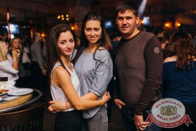 «Дыхание ночи»: Dj Kolya Funk (Санкт-Петербург), 21 октября 2017 - Ресторан «Максимилианс» Челябинск - 26