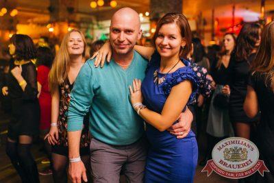 «Дыхание ночи»: Dj Kolya Funk (Санкт-Петербург), 21 октября 2017 - Ресторан «Максимилианс» Челябинск - 27