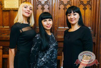 «Дыхание ночи»: Dj Kolya Funk (Санкт-Петербург), 21 октября 2017 - Ресторан «Максимилианс» Челябинск - 28