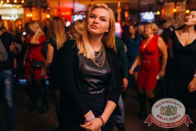 «Дыхание ночи»: Dj Kolya Funk (Санкт-Петербург), 21 октября 2017 - Ресторан «Максимилианс» Челябинск - 29