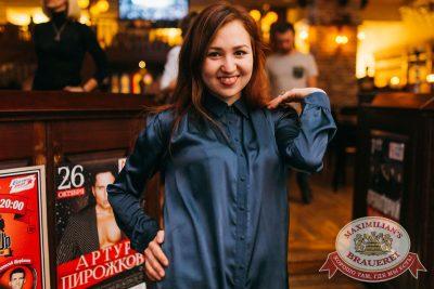 «Дыхание ночи»: Dj Kolya Funk (Санкт-Петербург), 21 октября 2017 - Ресторан «Максимилианс» Челябинск - 34