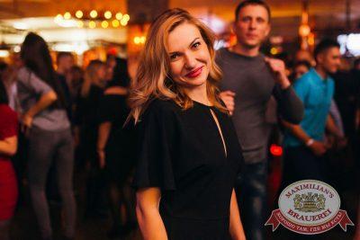 «Дыхание ночи»: Dj Kolya Funk (Санкт-Петербург), 21 октября 2017 - Ресторан «Максимилианс» Челябинск - 37