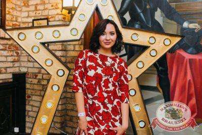 «Дыхание ночи»: Dj Kolya Funk (Санкт-Петербург), 21 октября 2017 - Ресторан «Максимилианс» Челябинск - 42