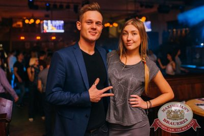 «Дыхание ночи»: Dj Kolya Funk (Санкт-Петербург), 21 октября 2017 - Ресторан «Максимилианс» Челябинск - 6
