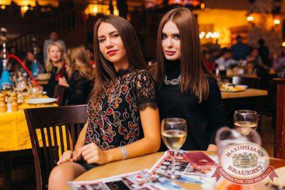 «Дыхание ночи»: Dj Kolya Funk (Санкт-Петербург), 21 октября 2017 - Ресторан «Максимилианс» Челябинск - 8