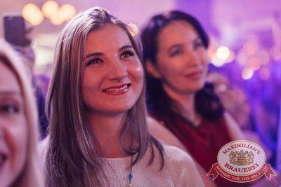 Артур Пирожков, 26 октября 2017 - Ресторан «Максимилианс» Челябинск - 11