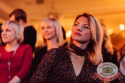 Артур Пирожков, 26 октября 2017 - Ресторан «Максимилианс» Челябинск - 12