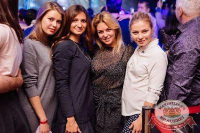 Артур Пирожков, 26 октября 2017 - Ресторан «Максимилианс» Челябинск - 14