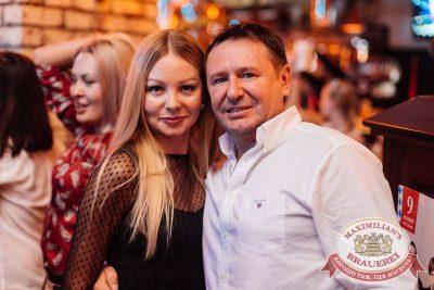Артур Пирожков, 26 октября 2017 - Ресторан «Максимилианс» Челябинск - 15