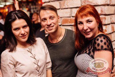 Артур Пирожков, 26 октября 2017 - Ресторан «Максимилианс» Челябинск - 16