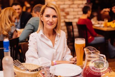 Артур Пирожков, 26 октября 2017 - Ресторан «Максимилианс» Челябинск - 19