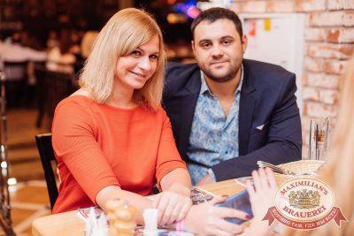 Артур Пирожков, 26 октября 2017 - Ресторан «Максимилианс» Челябинск - 20