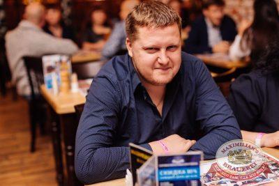 Артур Пирожков, 26 октября 2017 - Ресторан «Максимилианс» Челябинск - 22