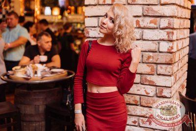 Артур Пирожков, 26 октября 2017 - Ресторан «Максимилианс» Челябинск - 24