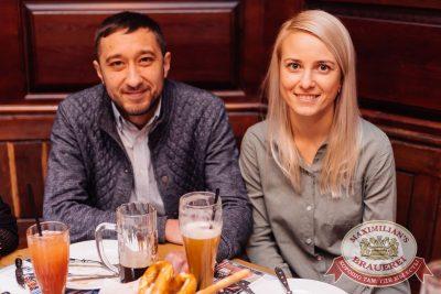 Артур Пирожков, 26 октября 2017 - Ресторан «Максимилианс» Челябинск - 25
