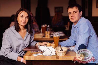 Артур Пирожков, 26 октября 2017 - Ресторан «Максимилианс» Челябинск - 29
