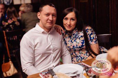 Артур Пирожков, 26 октября 2017 - Ресторан «Максимилианс» Челябинск - 31