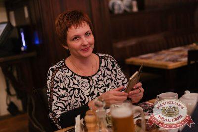 Группа «Крематорий», 1 ноября 2017 - Ресторан «Максимилианс» Челябинск - 12