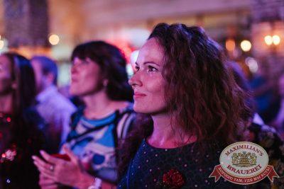Группа «Крематорий», 1 ноября 2017 - Ресторан «Максимилианс» Челябинск - 15