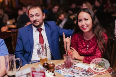 Группа «Крематорий», 1 ноября 2017 - Ресторан «Максимилианс» Челябинск - 20