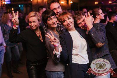 Группа «Крематорий», 1 ноября 2017 - Ресторан «Максимилианс» Челябинск - 23