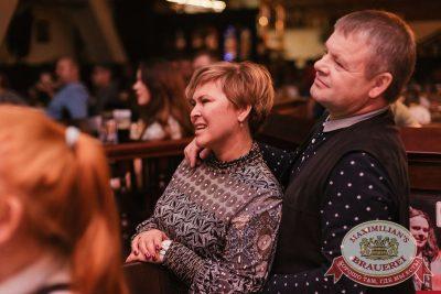 Группа «Крематорий», 1 ноября 2017 - Ресторан «Максимилианс» Челябинск - 25