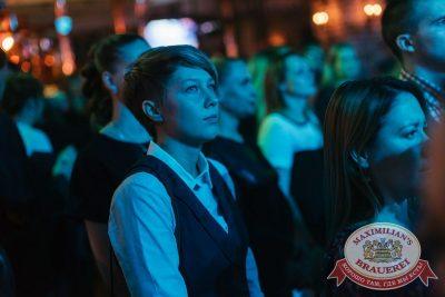 Группа «Крематорий», 1 ноября 2017 - Ресторан «Максимилианс» Челябинск - 26