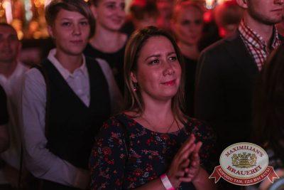 Группа «Крематорий», 1 ноября 2017 - Ресторан «Максимилианс» Челябинск - 29