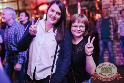 Группа «Крематорий», 1 ноября 2017 - Ресторан «Максимилианс» Челябинск - 33