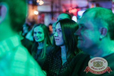 Группа «Крематорий», 1 ноября 2017 - Ресторан «Максимилианс» Челябинск - 35