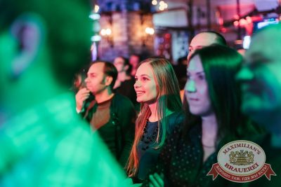 Группа «Крематорий», 1 ноября 2017 - Ресторан «Максимилианс» Челябинск - 36