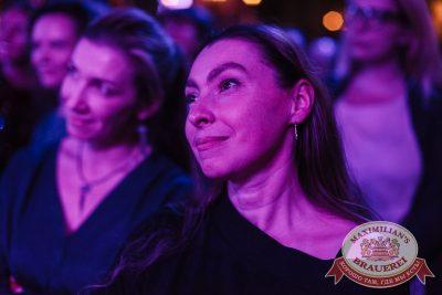 Группа «Крематорий», 1 ноября 2017 - Ресторан «Максимилианс» Челябинск - 44