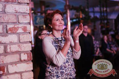 Группа «Крематорий», 1 ноября 2017 - Ресторан «Максимилианс» Челябинск - 50
