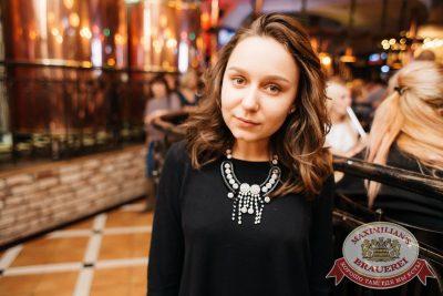 «Дыхание ночи»: Dj Anton Liss (Санкт-Петербург), 4 ноября 2017 - Ресторан «Максимилианс» Челябинск - 12