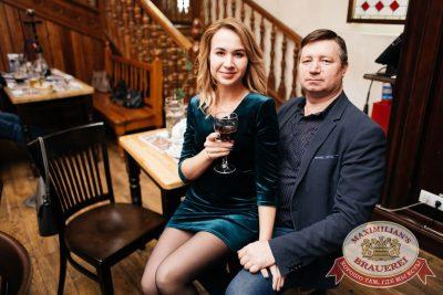 «Дыхание ночи»: Dj Anton Liss (Санкт-Петербург), 4 ноября 2017 - Ресторан «Максимилианс» Челябинск - 22