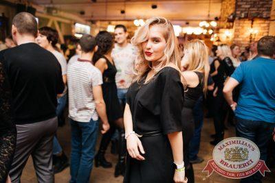 «Дыхание ночи»: Dj Anton Liss (Санкт-Петербург), 4 ноября 2017 - Ресторан «Максимилианс» Челябинск - 23