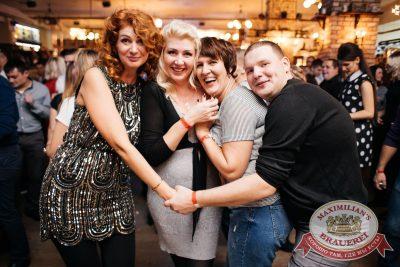«Дыхание ночи»: Dj Anton Liss (Санкт-Петербург), 4 ноября 2017 - Ресторан «Максимилианс» Челябинск - 24