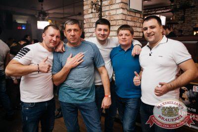 «Дыхание ночи»: Dj Anton Liss (Санкт-Петербург), 4 ноября 2017 - Ресторан «Максимилианс» Челябинск - 26