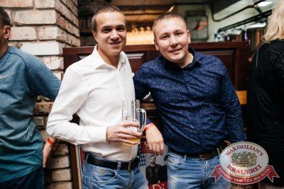«Дыхание ночи»: Dj Anton Liss (Санкт-Петербург), 4 ноября 2017 - Ресторан «Максимилианс» Челябинск - 28